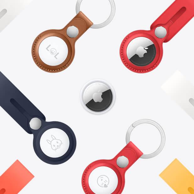 Apple AirTag chain