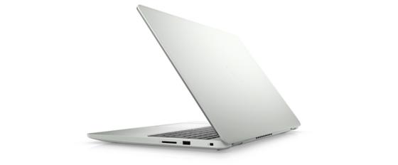 Dell inspiron laptop port