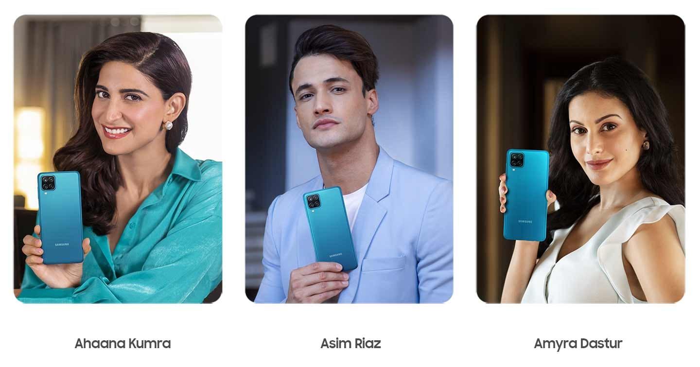 Samsung Galaxy M12 outrun