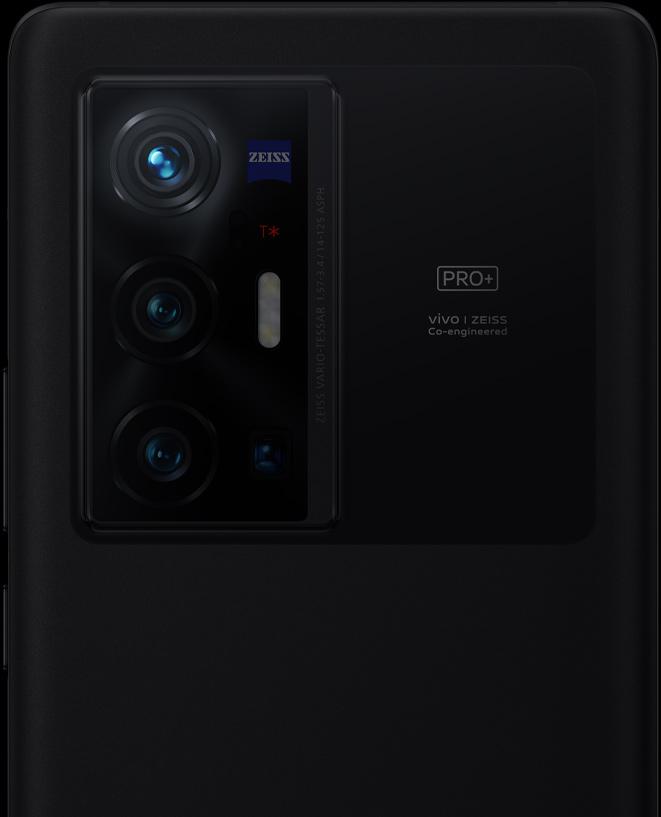 vivo x70 pro plus ultra wide camera