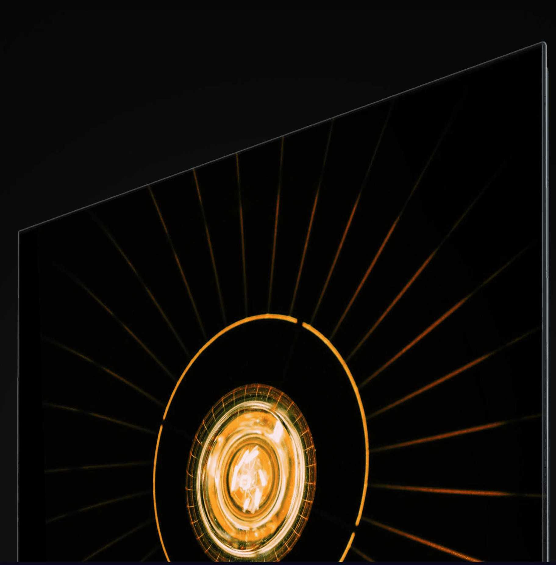 MI TV Horizon Display