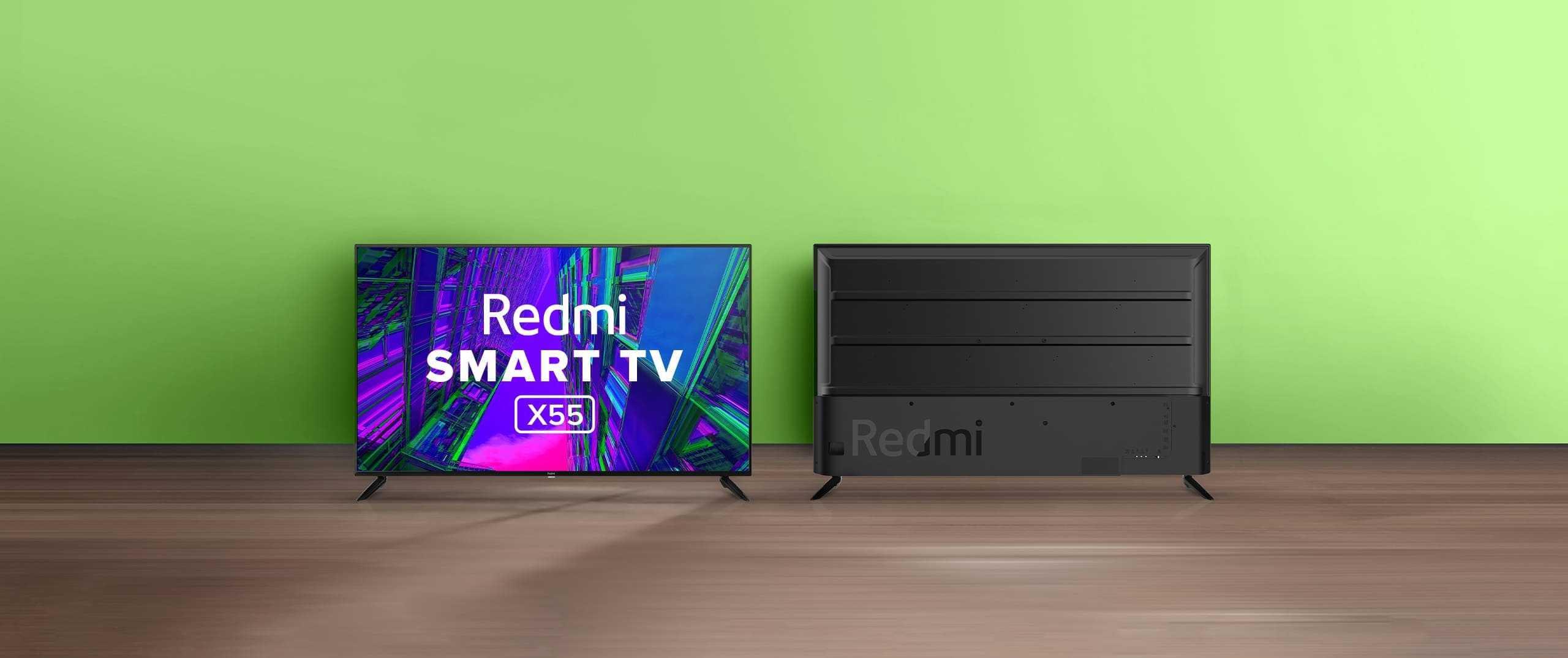 Redmi Smart Tv colors varient